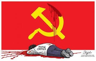 Тупик советского патриотизма