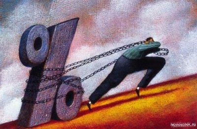 Экономическая основа будущего общества