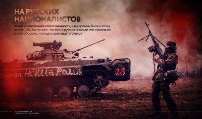 Будущее России: война за Украину или гражданская война
