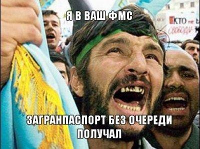 Мусульмане дискриминируют жителей Крыма