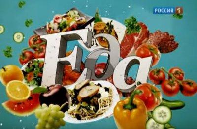 Еда. Фильм Аркадия Мамонтова.