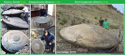 Древние артефакты: каменные диски (Запись эфира 16 октября 2015 года)