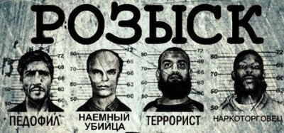 Преступность мигрантов: в Москве задержано 100 исламистов, в Подмосковье мигранты сожгли женщину, в Санкт-Петербурге прохожие задержали мигранта-насильника