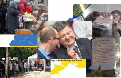 Украинские выборы: голос за пакет гнилой картошки