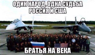 Большие перемены: США и Россия готовят совместную операцию против ИГИЛ, ЕС и США отворачиваются от Украины, Россия вводит продовольственное эмбарго Украины