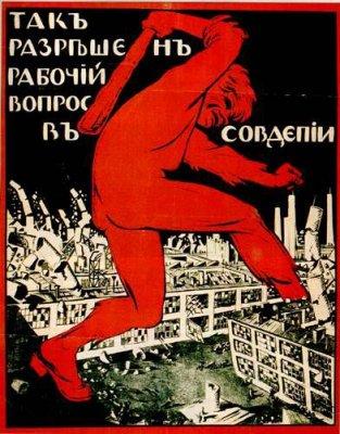 Зачем советские придумали себе частную собственность в СССР или как советские продолжают мутить и ловчить