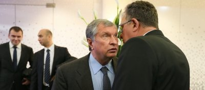 На фуршете в Ельцин-центре: Ба! Знакомые все лица!