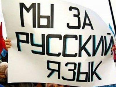 Русских в Башкирии заставляют учить башкирский язык
