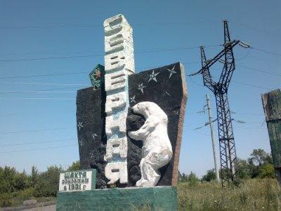 Мнение Рахимера: воркутинский Курск, выдана лицензия на массовое убийство