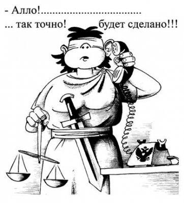 Телефонного шутника который разоблачал коррупцию в судах судьи признали экстремистом