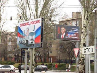 Как Путин сливает Донбасс: положение на апрель 2016 г.