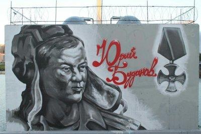 В Санкт-Петербурге появилось изображение Буданова