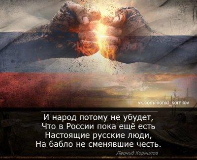 Настоящие. Леонид Корнилов.