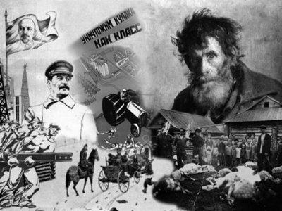 В Перми преследуют историков за учебное пособие о сталинских репрессиях