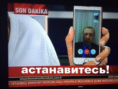 Почему свержение Эрдогана остановили на пол пути?!