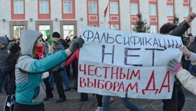 Подсчёт голосов на выборах обычными гражданами официально запрещён в РФ