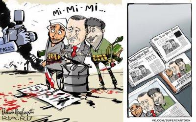 Сецслужбы РФ спасли Эрдогана тем самым в очередной раз поддержав исламистов