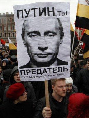 Как Путин уничтожает Русский мир
