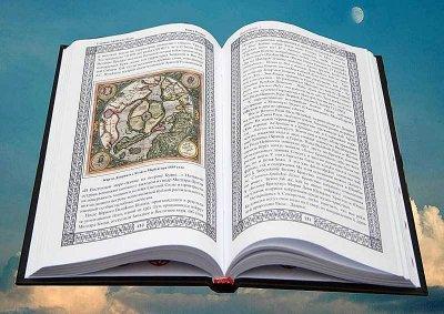 Ведическое образование, и его место в современном славянском мире