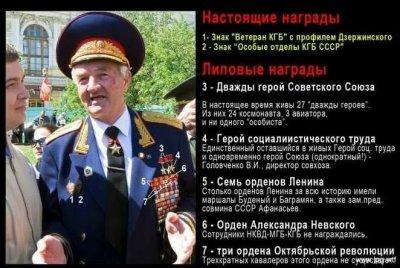 """В Госдуме предложили ввести уголовную ответственность за """"оскорбление чувств ветеранов"""""""