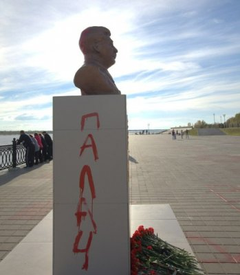 Народ против тирана Сталина (Джугашвили)
