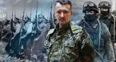 Стрелков о репрессиях в ЛНР и Кобзоне
