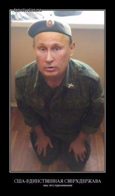 """Ополчение """"Боинг"""" не сбивало. Тогда кто и зачем?! Кому понадобилось уничтожением Боинга остановить русское воссоединение?"""
