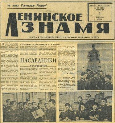 Мнение Рахимера: две беды русские