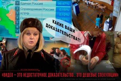 Мнение Рахимера: вбросовая Россия