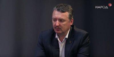 Стрелков о досрочных выборах президента, назначение Кириенко, устойчивости системы власти