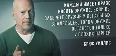 Пенсионер расстрелял пьяных хулиганов из Киргизии