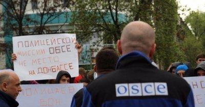 Стрелков о вводе вооружённой сил ОБСЕ на Донбасс