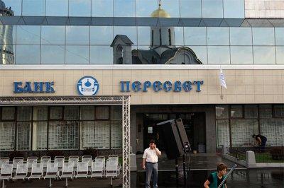 РПЦ финансировало блокаду татарами Крыма