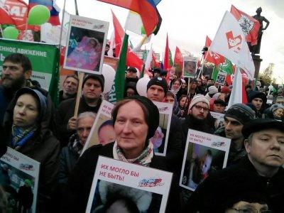 "В Москве прошёл митинг ""Битва за жизнь"" за запрет абортов"