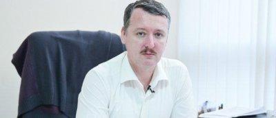 Игорь Стрелков: измена кругом