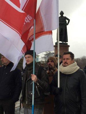 """В Москве прошёл митинг """"За русскую солидарность!"""""""
