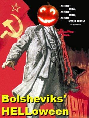 7 ноября - коммунистический Хэллоуин