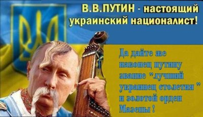 Во время обстрелов Донбасса Путин за бесплатно раздаёт газ украинцам