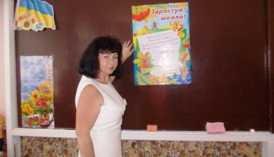 Учительница украинского языка хотела продать свою ученицу на органы