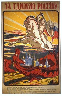 Русские и западники, советские,  эрефяне. Не консолидация, а поглощение.
