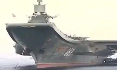 """Украинский взгляд на авианосец """"Адмирал Кузнецов"""""""
