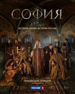 Чем новгородцы создателям фильма «София» не угодили?