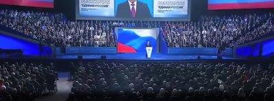 Красивая сказка Единой России 5 лет назад