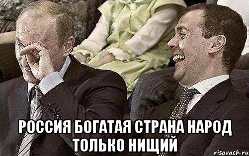 Картинки по запросу газпром грабеж народа картинки