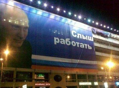 Почему в России так много работают и так мало получают?