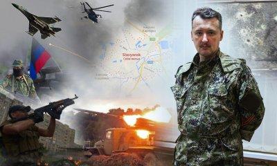 Стрелков о том, как разрешить кризис на Украине