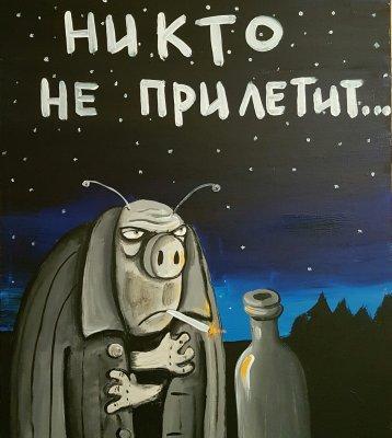 Чекист - значит украинский националист. Несмиян – советский, украинский националист