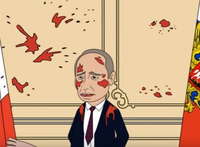 Анатомия Путинского предательства