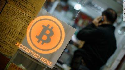 Народный банк Китая сделал первые шаги запуску собственной цифровой валюты