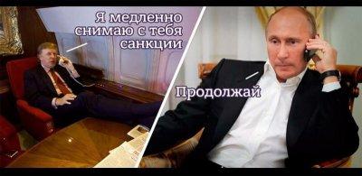 По ком звонит Путин